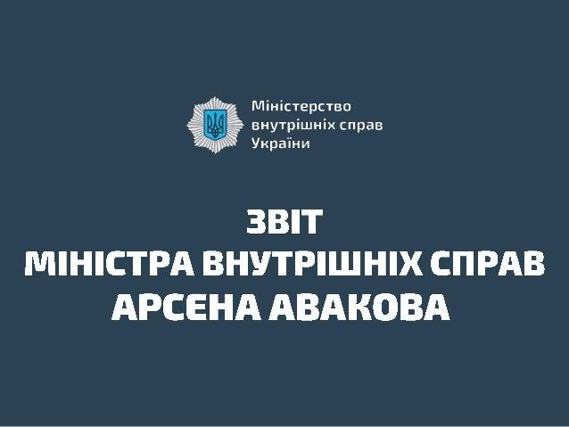 1961-1970 1971-1980 1981-1990 1991-2000 2001-2015 2016-2019