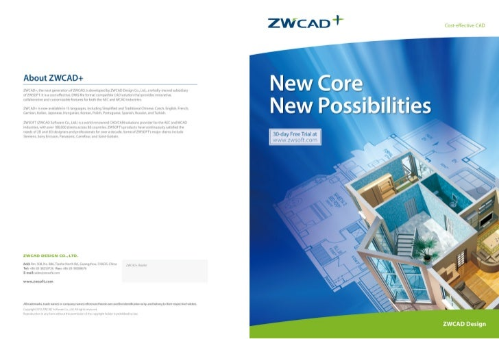Zwcad+2012 Catalogue