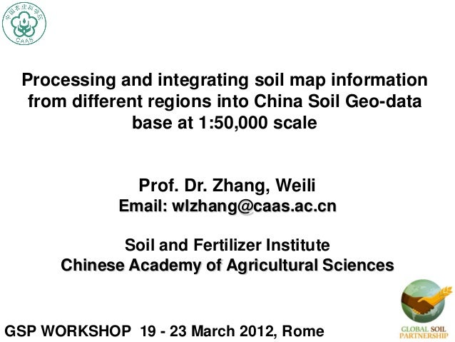 Processing and integrating soil map information from different regions into China Soil Geo-data base at 1:50,000 scale GSP...