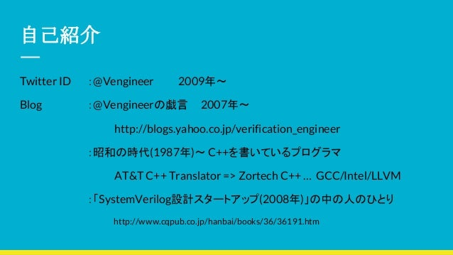 ZynqMPのブートとパワーマネージメント : (ZynqMP Boot and Power